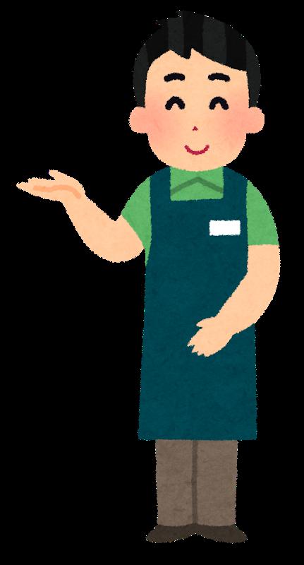 ワイスーパーの店員(28)、年収が500万を越える