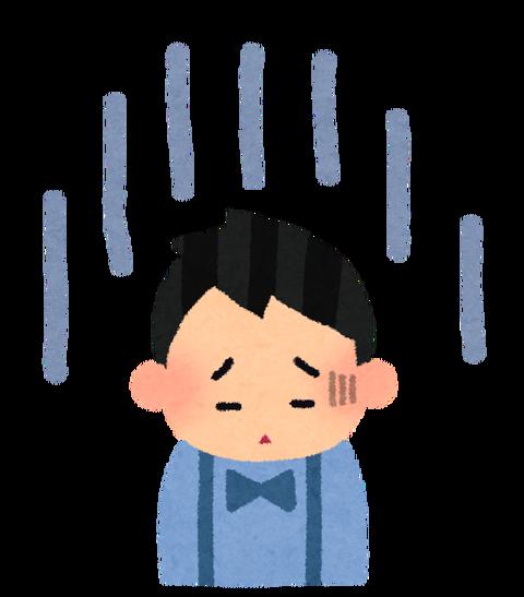 kuji_hazure_man