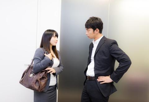 AL005_dekiruokanenokarikata20140830_TP_V