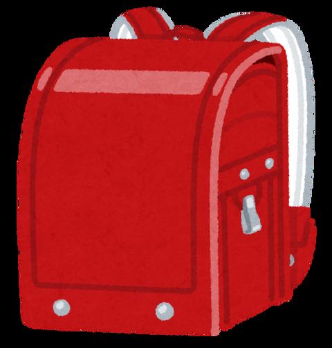 school_randoseru1_red