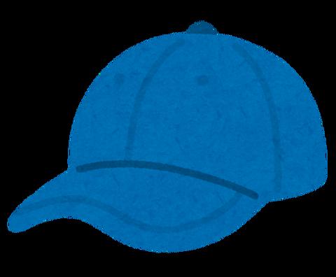 【画像あり】新しい帽子かったんだが似合いすぎて草