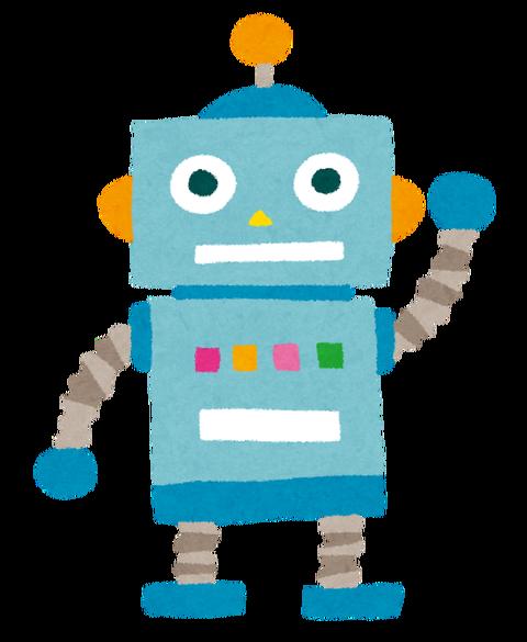 robot1_blue