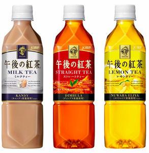 三大商品名犯罪「午後の紅茶を午前に飲む」「一本満足を二本食う」