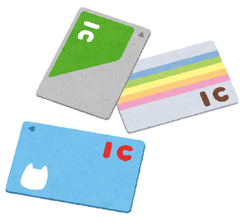 money_ic_card