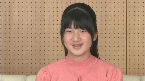 愛子さま-718x404