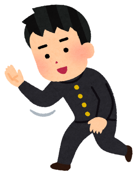 yokokara_shitsurei1_schoolboy