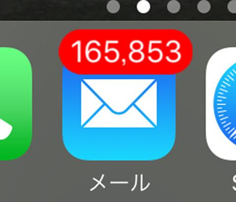 165853