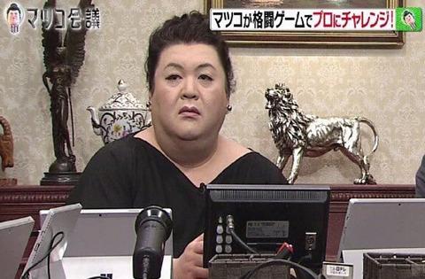 ゲーマー「世界ではこれが流行ってる!日本はガラパゴス!!」ワイ「ほーん、どんなゲームなんや?」