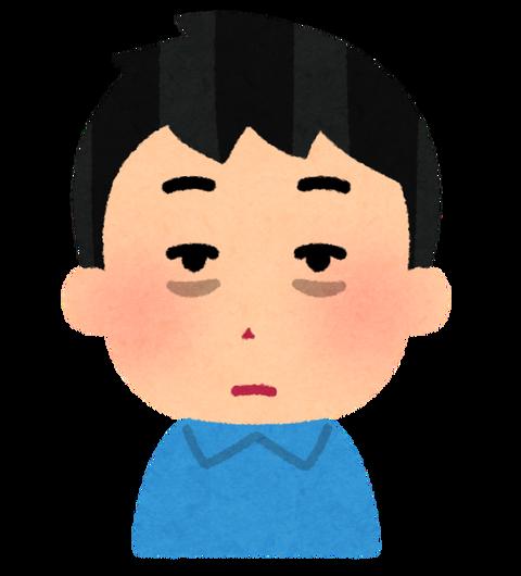 eye_kuma_man