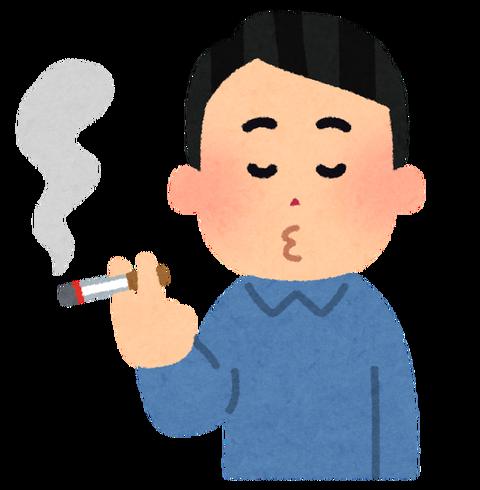 ワイ(12)「タバコは臭いし不健康!絶対に吸わない!」