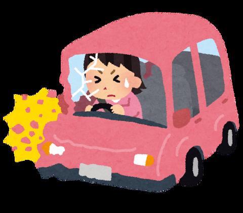 嫁(23)「俺くんが必死に働いて買った新車、勝手に乗って高速道路でトレーラーと正面衝突しちゃった……ごめんなさい)シュン