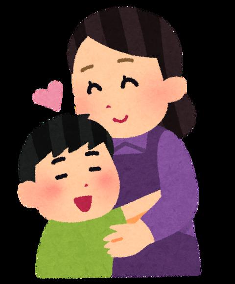 mother_amaeruboy