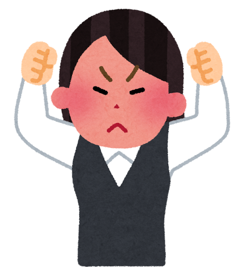 businesswoman_b7_angry