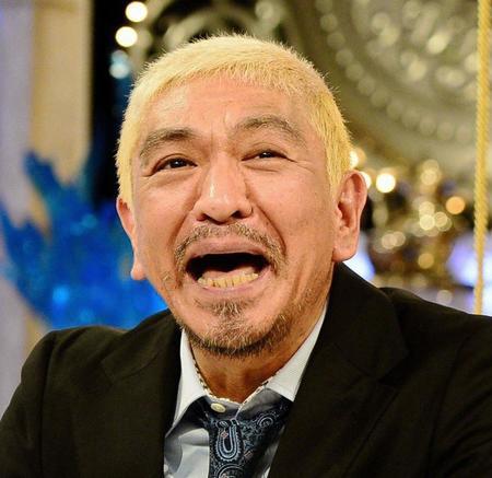 【悲報】松本人志さんが緊急声明 のサムネイル