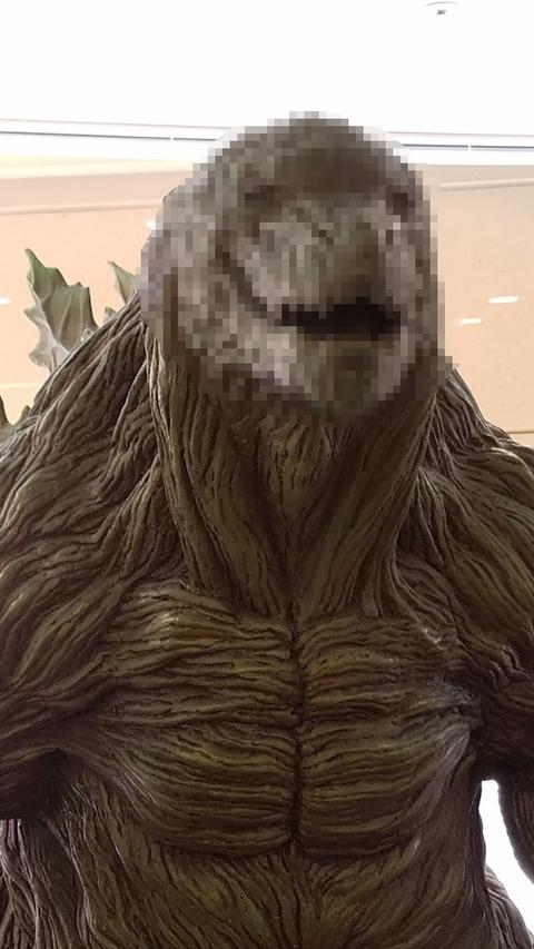 【画像あり】新しいアニメ版ゴジラの顔www←予想外すぎてワロタwwwww