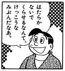 gazou_0243