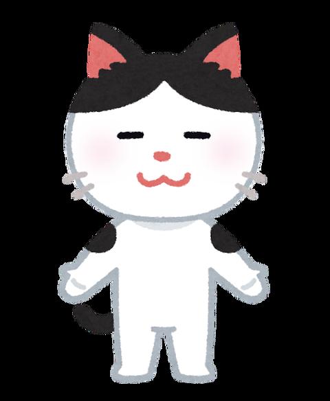 animal_stand_neko_bw