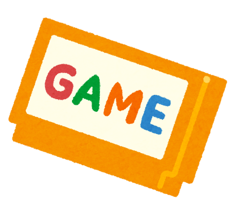 game_software_cassette