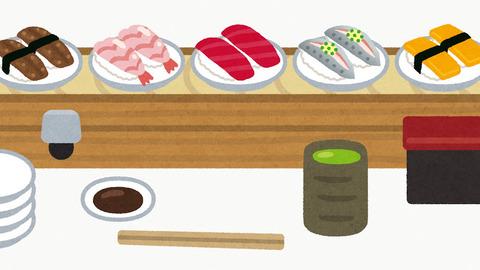 【悲報】友達と回転寿司行ってドン引きしてしまったんだが…