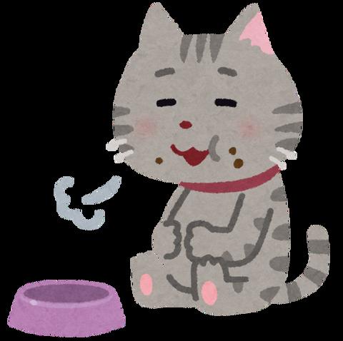 pet_cat_manpuku