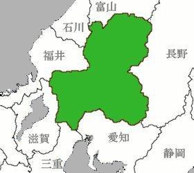 【悲報】岐阜県、場所がわからない都道府県で鳥取を抜いて2位に