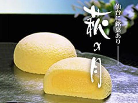 171109_haginotsuki_setsumei-1