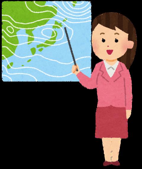 【画像あり】気象予報士に合格した女子小学生の顔wwwwwwww