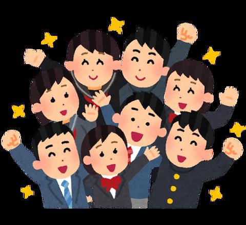 中学生「18時まで部活!!!21時まで塾!!!」