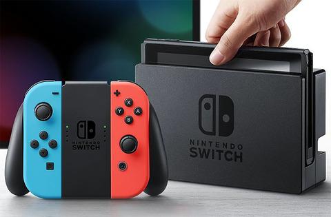 nintendo-switch1