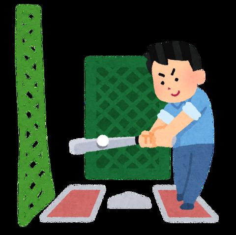 battingcenter_man