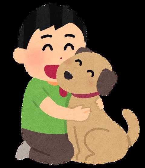 pet_dog_man