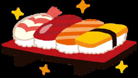 【画像あり】北海道のパック寿司安すぎワロタwwwwwwwwwwwwwwwwwwwwww