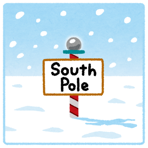 pole_southpole