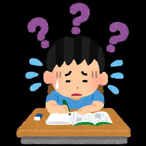 【悲報】小学生の問題集、難しすぎwwwwwww