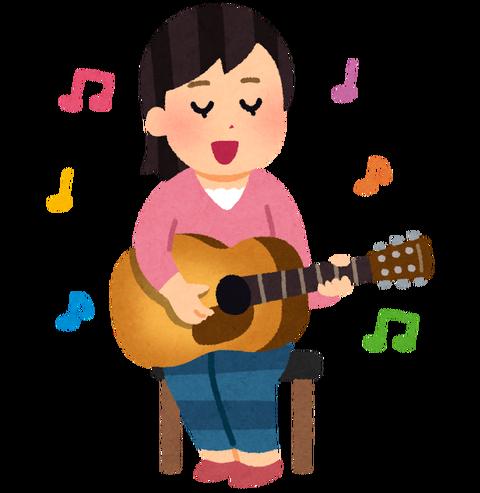 guitar_hikigatari_woman
