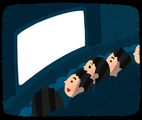 【悲報】ワイ、映画館でキレられてお金が無駄になる