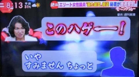 news610-min