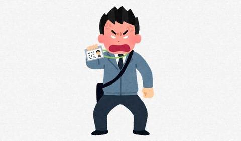 NHK「料金を納めて下さい。」ワイ「中へどうぞ。勝利の笑み」