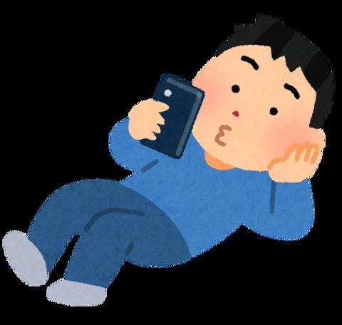 smartphone_neru_man