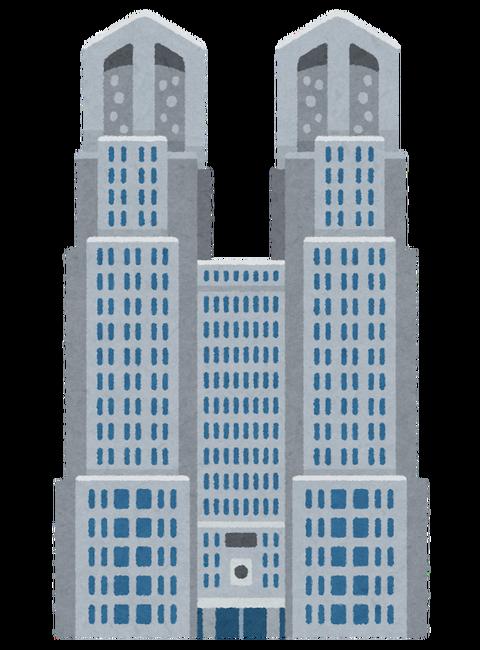 building_tokyo_tochou
