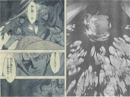 進撃の巨人 before the fall 1話 巨人の子