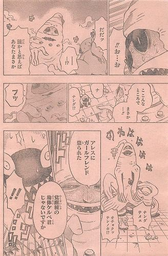 HACHI ハチ 8話 ネタバレ 画バレ