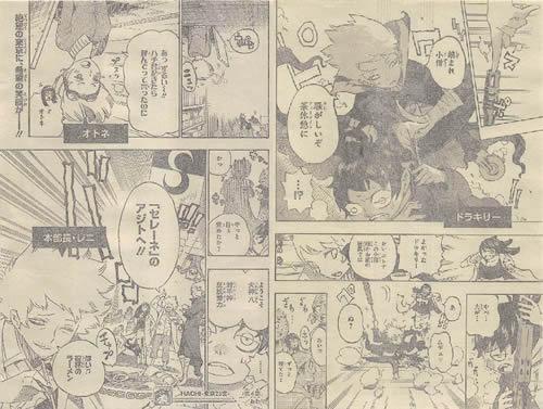 HACHI 第4話 セレーネ 画バレ・ネタバレ