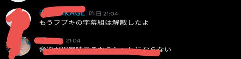 Screenshot_20201021-162647