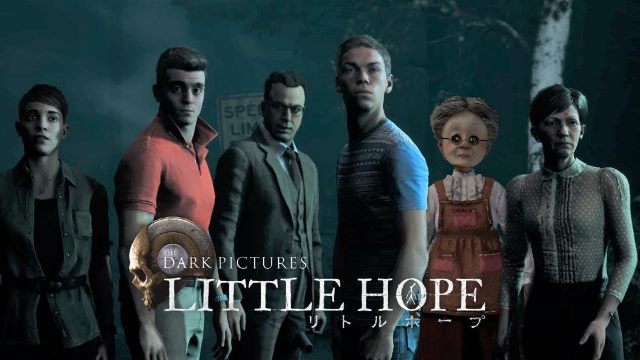 この中の誰かが、死ぬ。【リトルホープ/LITTLE HOPE】