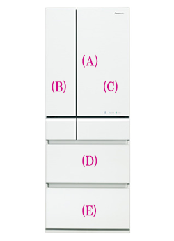 冷蔵庫04