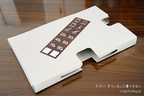 20170212_05_DSC0441