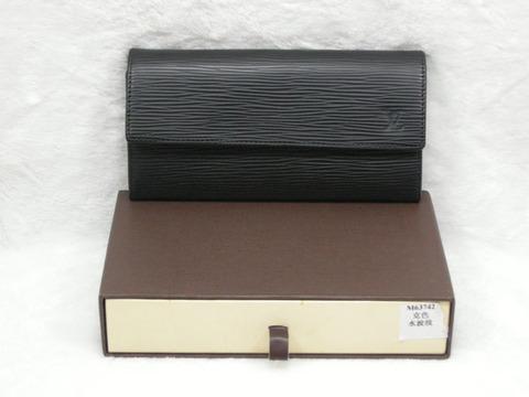 M63742A-(1)