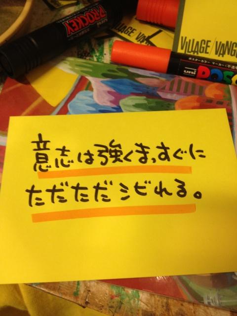 IMG_0903[1]