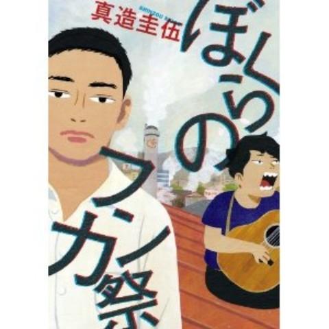 item_96116_l